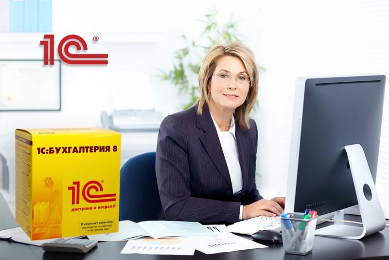 Обслуживание 1с в днепропетровске 1с предприятие сервер установка
